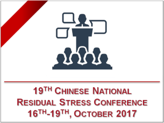SINT Technology at the Chinese National Residual Stress Conference 2017 - October 16th-19th 2017